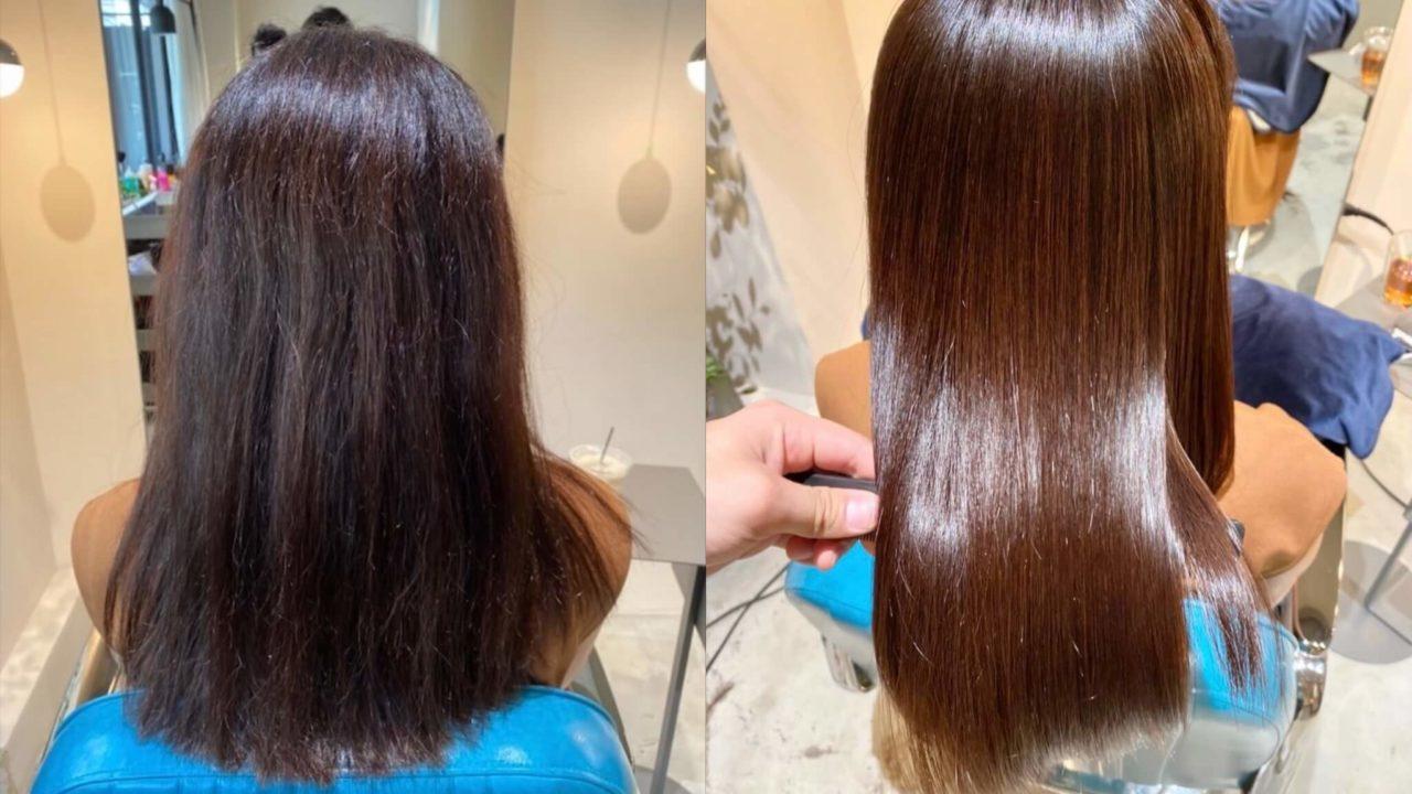 大阪髪質改善縮毛矯正